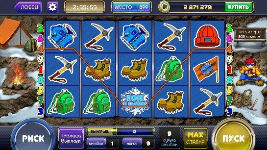 Рост финансов с помощью азартных игр Вулкан